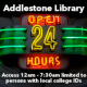 Addlestone Library will be open 24 hours until 8pm on Wednesday, Dec. 12. Access between midnight and 7:30am is through the Calhoun Street entrance only and is limited to persons with local college IDs. Notify our 2 public safety officers of any concerns.